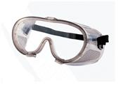 Óculos de Proteção Ampla Visão Perfurado Rã Incolor Kalipso 6720.10005